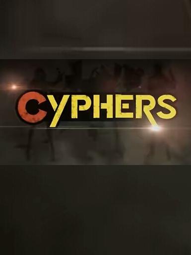 Cyphers【韩服】加速器