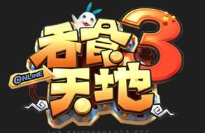 吞食天地3【台服】加速器